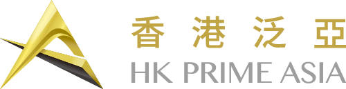 香港泛亞企業有限公司 | Hong Kong Prime Asia Enterprise Limited